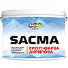 Sacma-Грунт-фарба акрилова для попередньої обробки основ(10 л)