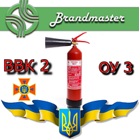 Огнетушитель углекислотный ВВК-2 (ОУ-3), Харьков