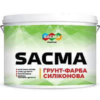 Sacma-Ґрунт-фарба силіконова для утворення адгезійного шару(10 л)