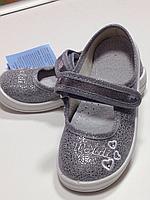 Нарядная обувь для девочки.