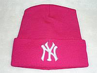 Малиновая двойная шапка