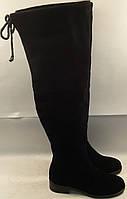 Ботфорты женские зимние натуральная замша р36-40 TERRA GRANDE 19311 VADD