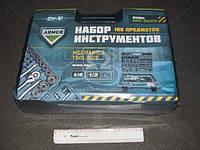 Набор инструментов 108 ед., CR-V   (арт. ARM-B0020)