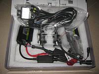 Ксенон HID H4 35W 12v 6000К DC комплект H/L (дальний/ближний)