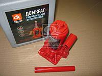 Домкрат бутылочный двухштоковый пластик, красный 2т, H=165/410