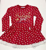 """Нарядное платье для девочки """"Девочка принцесса"""""""