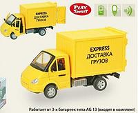 """Машина """"Экспресс доставка грузов"""" 9077Е, фото 1"""