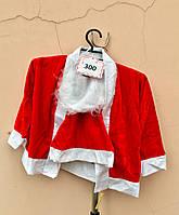 """Костюм """"Санта"""" дитячий  розмір S"""