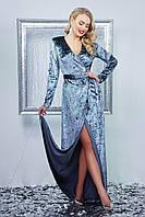 Красивое вечернее длинное велюровое платье на запах с разрезом от бедра, серое Нателла д/р