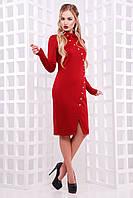 Шикарное женское вечернее бордовое платье миди на пуговицах спереди,с длинным рукавом Радана д/р