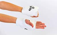 Накладки (перчатки) для каратэ DAEDO BO-5487-W (полиэстер, р-р XS-XL, белый)