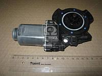 Мотор стеклоподъемника двери передней левой (60 Вт) Hyundai Santa Fe 06- (производство Mobis), AGHZX
