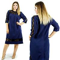 Красивое выходное нарядное длинное платье миди с кружевом больших размеров батал новый год