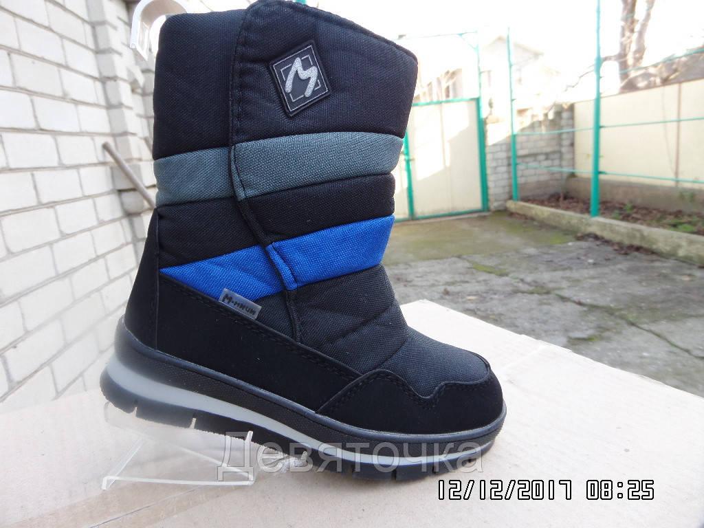 a1b8baabe Детская зимняя обувь бренда Libang (М.Мичи) для мальчиков (рр. с 31 ...