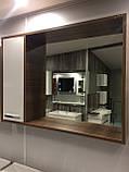 """Зеркальный шкаф GOLD Ban-Yom """"Trend 95"""", 950х680х170 мм, фото 2"""