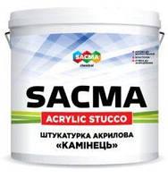 SACMA Acrylic stucco Декоративна «камінцева» штукатурка(17 л/25 кг)