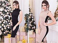 Женское платье Флирт