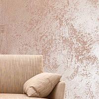 Интерьерная краска с эффектом песка #16