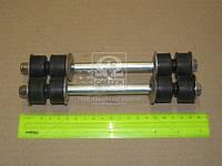 Стойка стабилизатора DAEWOO LANOS, NEXIA, передн.( 2 шт.ком-кт на авто) сб. (втулки  резиновые) (арт. 3207), AAHZX