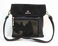 Женская сумочка з натурального замша