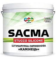 SACMA Stucco silicone Декоративна «камінцева» штукатурка(17 л/25 кг)