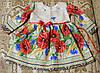 Нарядное платье для девочки в Украинском стиле