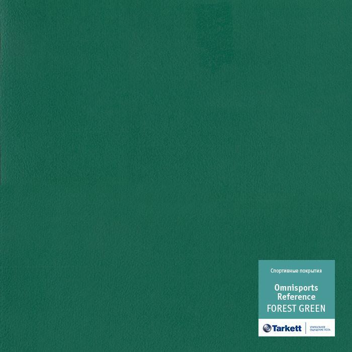 Линолеум спортивный Tarkett Omnisport V65 FOREST GREEN