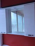 """Зеркальный шкаф GOLD Ban-Yom """"Deco 85"""", 850х700х170 мм, фото 2"""