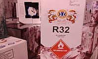 Фреон R32 (7 кг./баллон)