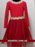 Нарядное детское платье фатин 104, 110, 116, 122р