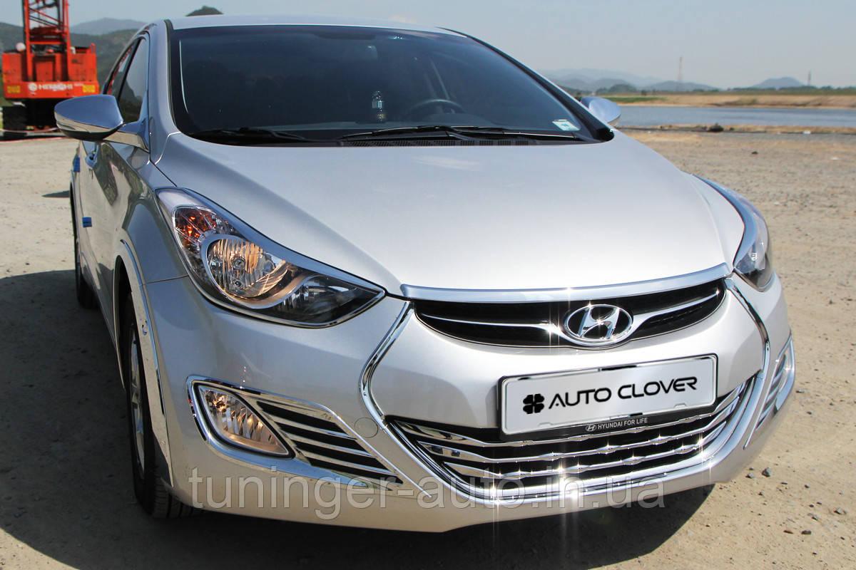 Хром накладки на фары Hyundai Elantra MD 2010-2014 (Autoclover B699)