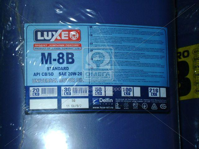 Масло моторное LUXE М8В 20W-20 SD/CB (Канистра 30л) (арт. 481), AFHZX
