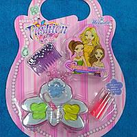 Fashion детский подарочный набор.