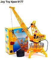 Joy Toy Кран 9177 на управлении