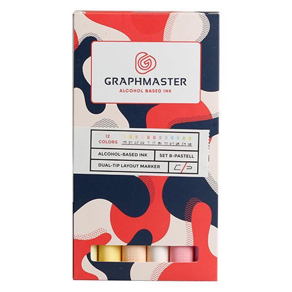 Набор маркеров Graphmaster 12 шт. (холодного серого оттенки)