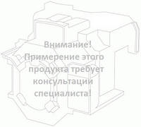 Ключ активации Color Universal Send Kit-Y1