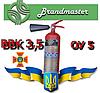 Огнетушитель углекислотный ВВК-3.5 (ОУ-5), Харьков