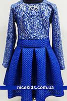 Нарядное детское платье, пышное 122-128р
