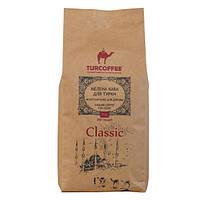 Кофе молотый для джезвы Turcoffee Classic 1кг