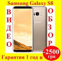 Телефон,Смартфон  Samsung Galaxy S8 Maple Gold 100% КОПИЯ
