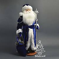 Дед Мороз под елку  53 см серебряный посох 0460