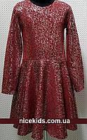 Нарядное детское платье, пышное 122-140р