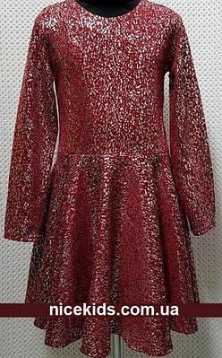 Нарядное детское платье, пышное 122, 128, 140р