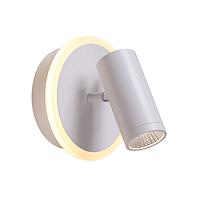 Настенный светильник LED POWERLUX 5W+7W 3000K white