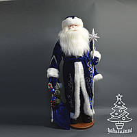 Дед Мороз под елку 72 см синий 0560