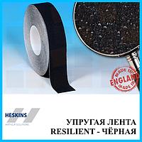 Антискользящая лента 50 мм виниловая для ванн и саун Resilient самоклеящаяся, Чёрная