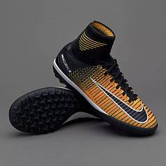Детские Сороконожки Nike MercurialX Proximo II DF TF 831972-801 (Оригинал)