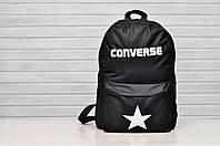 Рюкзак  спортивный, сумка, ранец Converse.