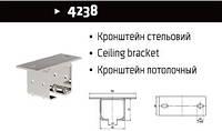 Кронштейн потолочный для подвесных и откатных ворот