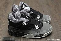 Кроссовки Nike Air Jordan Superman Winter найк зимние